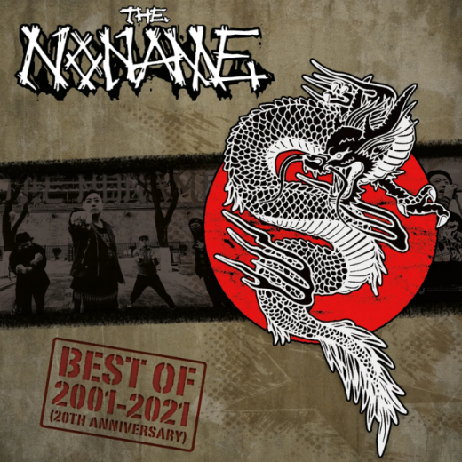 Noname, the - Best of 2001 - 2021 (2LP) limited red/white marbled Vinyl Gatefolder