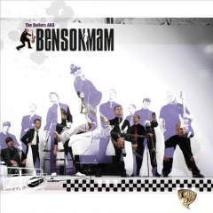Butlers, The  ‎– Aka Bensonmam (CD)