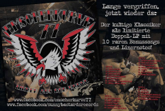 Emscherkurve 77 - Lieder aus der Kurve (2LP) limited Deluxe Edition blue/white/red marbled Vinyl